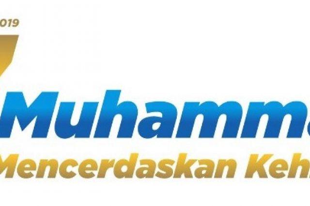 Lomba Pidato Bahasa Arab - Milad Muhammadiyah ke-107